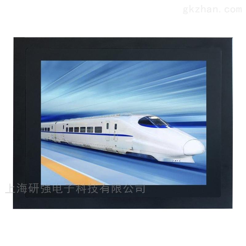 研强科技工業平板電腦STZJ-PPC121TA01