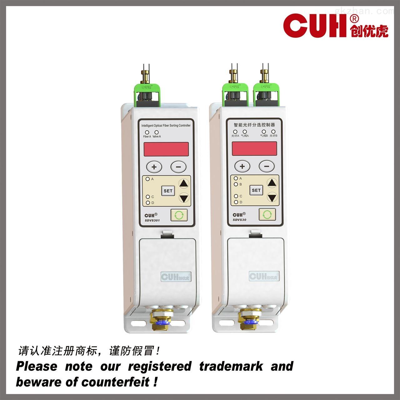 SDVC31-S數字調頻振動送料控制器