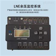 乐鸟上海余压监控系统解决方案厂家有哪些