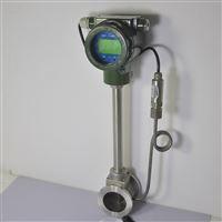 LUGB廣州壓縮空氣流量計、廣東測量空壓機空氣流量計