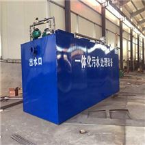 wsz-ao-f-5一体化污水处理设备