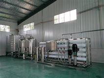 饮用水水处理设备