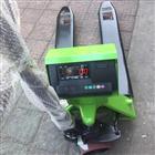 手推叉车电子秤带存储2吨叉车磅