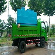 生活污水处理成套设施