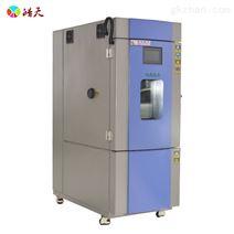 标准款新型高低温湿热试验箱