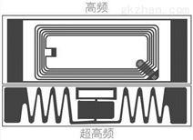 rfid双频标签高频加超高频电子标签工厂