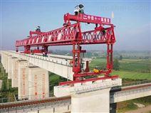 黑龍江綏化架橋機廠家長期存放怎樣做