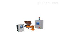 在线式彩色处理自动化技術(cPAT)塑料制造
