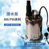 40mm口径卫浴积水排水泵单相潜水泵
