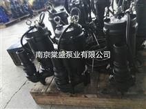 WQ3-6-0.4不阻塞污水潜水泵