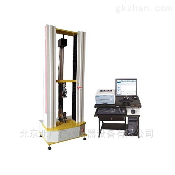 电梯测试拉力试验机