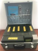 型水质理化检验箱现货