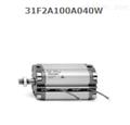 31F2A100A040W单出杆康茂盛CAMOZZI紧凑型气缸