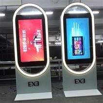 43寸高清液晶落地式竖屏立式广告机