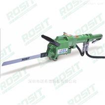 ROSIT管道切割机CH31-150K