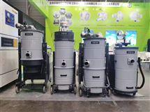 广东工业吸尘器