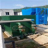 江西新余农村饮用水全自动净水装置工艺流程