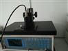 导电电阻率测试仪厂家