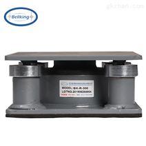 贝尔金精密仪器减振器三坐标减震器