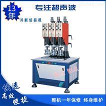 超声波塑料焊接机气管怎么接