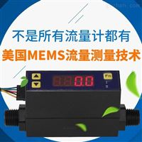 MF4008壓縮氣體流量計