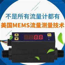 mf4008高精度气体流量计厂家