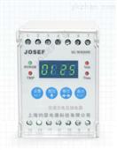 E注册送59短信认证-GNH-500交流过电压继电器