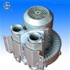 车间粉尘收集专用高压鼓风机工业漩涡气泵