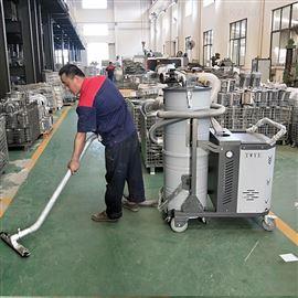 SH3000  3KW供应不锈钢100升大容量吸尘器