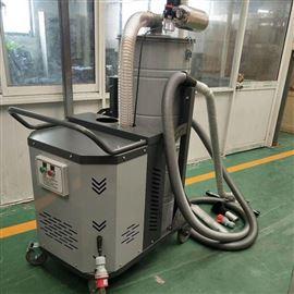 车间粉尘清理专用吸尘器