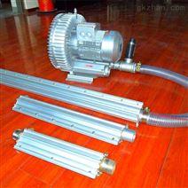 超声波清洗机专用吹水风刀