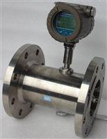 DC-LWS液體流量計,純水流量計