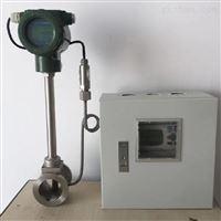 LUGB智能蒸汽流量計