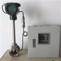 发电 所用高压蒸汽流量计