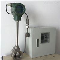 LUGB蒸汽流量表