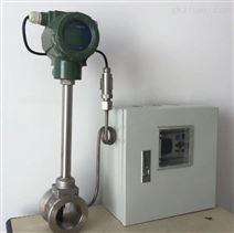 厂家直销LUGB系列空气流量计,涡街流量计,蒸汽流量计