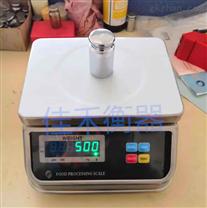 奉贤不锈钢30kg电子桌秤厂家销售