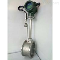 LUGB鍋爐蒸汽流量計