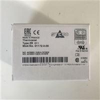 PFEP15-1.0W2S2+924上海德斟高工报价SKF油脂泵
