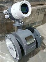 EMFM廣州耐腐蝕污水化工液體流量計廠家