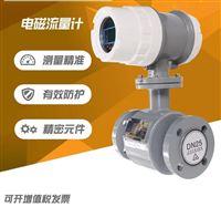 廣州耐腐蝕污水化工液體流量計廠家