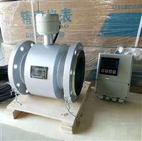 EMFM高溫智能不銹鋼電磁流量計