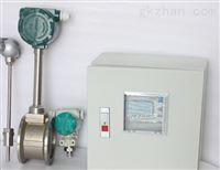 LUGB分體蒸汽流量計
