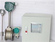 高温气体流量计,国产高温气体流量表,广州厂家供应高温气体流量计