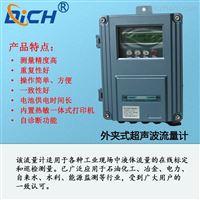 TDS-100R超聲波熱量計