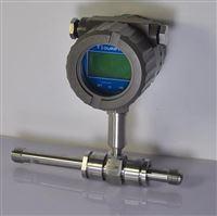 DC-LWS渦輪純水流量計廠家