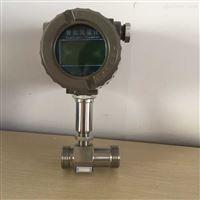 LWS液體純水渦輪流量計