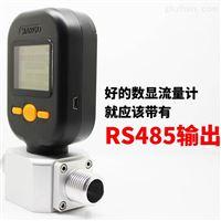 MF5712現貨供應微型氣體流量i計