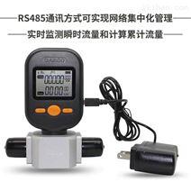 0-200L/MIN数显气体流量计_流量仪表_MF5706微型氧气质量流量计