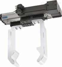 SCHUNK/雄克 进口EGA系列机械手希而科